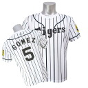 Hanshin Tigers Mauro Gomez shirt 2015 players (home) YM / Mizuno