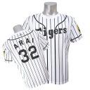 Hanshin Tigers Arai Ryoichi Kota t-shirt 2015 players (home) YM / Mizuno