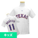 MLB Rangers #11 Yu Darvish Jr. Player T-shirt JPN Ver (white) Majestic