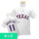 MLB Rangers #11 Yu Darvish Jr. Player T-shirt JPN Ver (white) Majestic