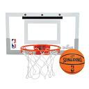 NBA slum jam backboard SPALDING