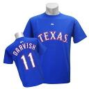 Majestic MLB Rangers # 11 Yu Darvish of Player T shirt JPN Ver (blue)