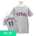 MLB Rangers #11 Yu Darvish Jr. Player T-shirt JPN Ver (gray) Majestic