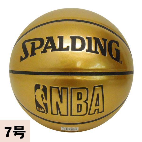 MLB NBA NFL Goods Shop | Rakuten Global Market: NBA UNDERGLASS ENAMEL ball (gold -7 ball) SPALDING