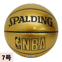 SPALDING NBA UNDERGLASS ENAMEL ball (ball -7 No. gold)