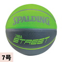 NBA basketball green x gray Spalding /SPALDING (STREET)