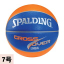 NBA basketball blue x Orange Spalding /SPALDING (CROSSOVER)