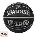 NBA basketball black Spalding /SPALDING (ZK/TF-1000 LEGACY)