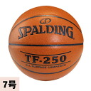Basketball Spalding /SPALDING (TF-250)