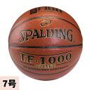 Basketball Spalding /SPALDING (CLASSIC TF-1000)