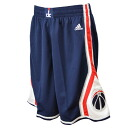NBA wizards shorts alternate / Navy adidas /Adidas (Revolution Swingman Short)