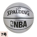 NBA basketball silver Spalding /SPALDING (UNDERGLASS)