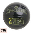 NBA basketball black / lime green Spalding /SPALDING (UNDERGLASS)