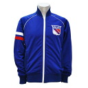 NHL Draft Day Track Jacket New York Rangers (blue) Mitchell &Ness