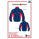 Samurai Japan model replica ground coat (navy / red) Mizuno