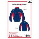 Samurai Japan model replica ground coat (navy / red) Mizuno