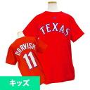 MLB Rangers #11 Yu Darvish Jr. Player T-shirt JPN Ver (red) Majestic