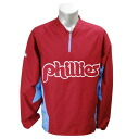 MLB Phillies Cooperstown Cool Base Triple Peak Gamer jacket (professional Cardinal / pro Colombia) Majestic