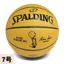 NBA basketball Spalding /SPALDING (NBA champions commemorative ball)
