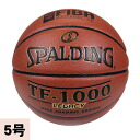 NBA basketball Spalding /SPALDING (TF-1000 legacy Brown 5)