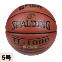 NBA basketball Spalding /SPALDING (TF-1000 legacy Brown 5)