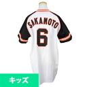 Yomiuri Giants / Giants Sakamoto Hayato who Kids T shirt White (Henry neck)