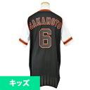 Yomiuri Giants / Giants Sakamoto Hayato who kids Tee Black (Henry neck)
