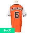 Yomiuri Giants / Giants Sakamoto Hayato who kids t-shirt (Henry neck)