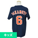 NPB Yomiuri Giants / Giants Sakamoto Hayato who kids tee shirts Navy / Orange (Color Jersey T shirt)