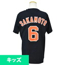 NPB Yomiuri Giants / Giants Sakamoto Hayato who Kids T shirt black / orange (Color Jersey T shirt)