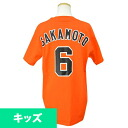 NPB Yomiuri Giants / Giants Sakamoto Hayato who kids t-shirt (Color Jersey T shirt)