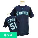 Majestic MLB Mariners 51 Ichiro Suzuki Youth Player T shirt (Navy)