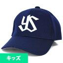 2013 Tokyo Yakult Swallows replica cap Jr. Mizuno
