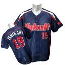 2013 Tokyo Yakult Swallows #19 Masanori Ishikawa replica uniform sublimation print (visitor) Zett