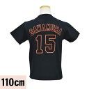 Yomiuri Giants / Giants Sawamura t. Kids T shirt 110 cm black (GIANTS Jersey T shirt 2012)