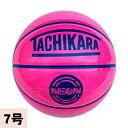 TACHIKARA basketball neon pink (NEON PINK BASKETBALL)