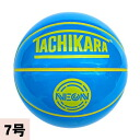 TACHIKARA basketball neon blue (NEON BLUE BASKETBALL)