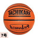 TACHIKARA basketball orange (SEAMLESS POWER BASKETBALL)