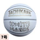 TACHIKARA basketball white (WHITE HANDS BASKETBALL)