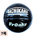 TACHIKARA basketball tie dye black (FREAKY TIE-DYE BLACK BASKETBALL)