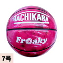 TACHIKARA basketball taidairedd (FREAKY TIE-DYE RED BASKETBALL)