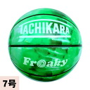 TACHIKARA basketball tidy green (FREAKY TIE-DYE GREEN BASKETBALL)