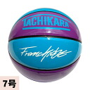 TACHIKARA basketball purple / turquoise blue (COLOR OF CITY Purple-Turquoise Blue BASKETBALL)