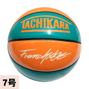 TACHIKARA basketball Orange / green (the COLOR OF CITY Orange-Green BASKETBALL)