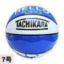 TACHIKARA basketball white / blue (HELLO MY NAME IS BASKETBALL)