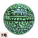 TACHIKARA basketball grow Green / Black (ELEPHANT GLOW BASKETBALL)