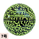 TACHIKARA basketball neon yellow / black (ELEPHANT NEON BASKETBALL)