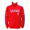 Majestic MLB Texas Rangers Home Field Advantage Full-Zip Track Jacket (red)