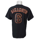 Yomiuri Giants #6 Hayato Sakamoto uniform number T-shirt 2012 (black)