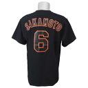 Yomiuri Giants #6 Hayato Sakamoto uniform number T-shirt 2012 (black)